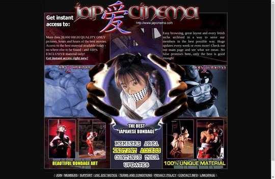 jap cinema
