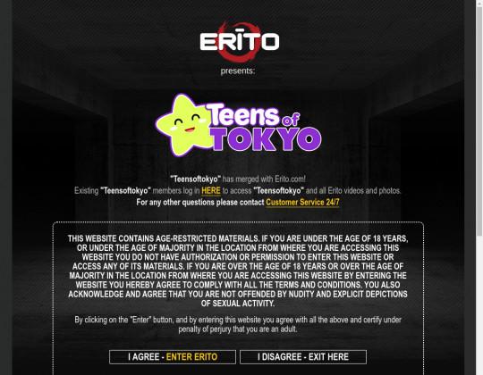 teens of tokyo