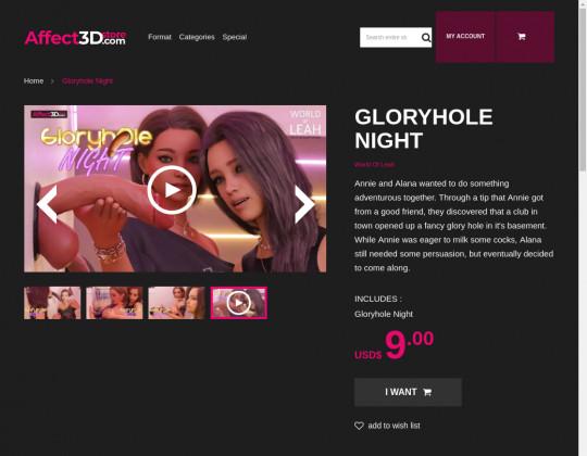 gloryhole night